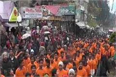 5000 people in manali sing together vande mataram