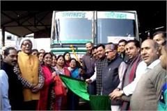 transport department has given the villagers flagging the roadways bus