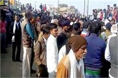 farmers offended by urad purchase