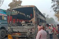when the bus caught fire due to short circuit