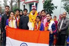 himachal s gabru won this championship in bhutan
