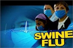 death of a person from swine flu not last rituals