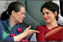 sonia will not priyanka congress candidate from rae bareli