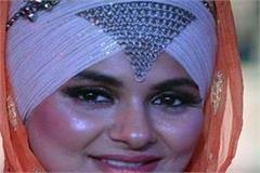 beaten in amritsar