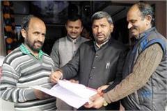 handloom handicraft corporation captured millions of rupees of workers