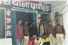 school hostel created by hostage victim arrested such accused