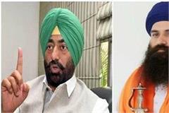 baljeet singh daduwal speak against khaira