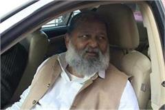 haryana health minister anil vij is sick