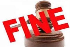 helmet documents 28 thousand fine scooty also seized