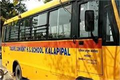 7 years old school bus dies in collision hospital death