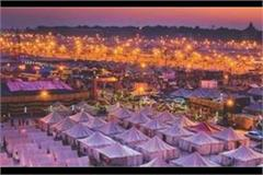 kumbh 2019 temple of spirituality in the city of tents on the gulf of sangam