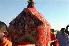 mangleshwar jyotirlinga darshan will now be seen in himachal