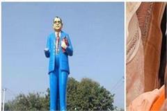 ambedkar s statue broken again in yogiraj stirred dalit community