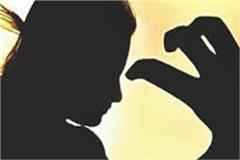 youth abused forcibly with rape