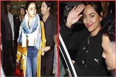 when sonakshi and alia had to do because of scindia exit from the entrance