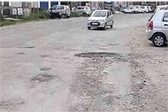banikhet road