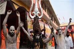 peshwai of sri haponidhi anand arena