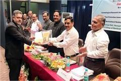 scientist of nauni university got this award in gujarat