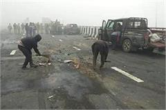 big road accident in sonipat collision between 30 vehicles on kgp