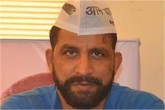 naveen jaihind commented on jind by election