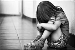 again shameful incident in haryana four year old baby girl raped