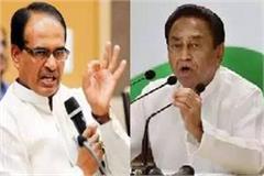 kamal nath government took u turn will start again mismabandi pension