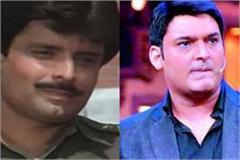 comedian king kapil will help amitabh of punjabi films