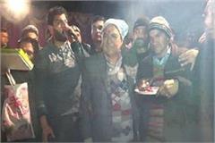ramesh dhawala celebrated lohri festival in jawalamukhi like this