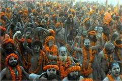 kumbh 2019 naga saint becomes the center of attraction