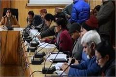 electricity water problem came in the meeting of the district council