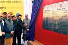 minister of state for railways praises mp anurag thakur