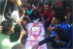 the death of the innocent in the hostel the demand for high level investigation