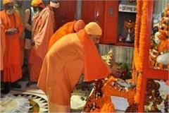 makar sankranti yogi climbs to goraksnath temple