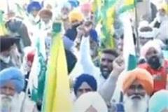 farmer protest against captain amarinder singh