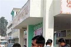 una hospital in dispute
