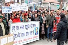 dalit exploitation mukti morcha on the streets protesting exploitation
