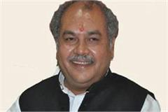 narendra singh tomar laughs about the mistake of kamal nath