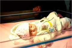 unclaimed newborn baby girl found in unknown place