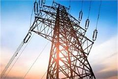 up will have improved electricity
