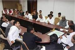 meeting of kamal nath cabinet completed seal taken on these decisions