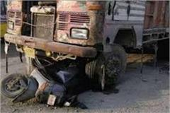 truck collides with bike