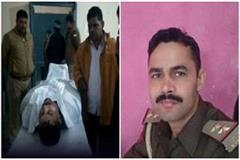 sub inspector committed suicide in saharanpur