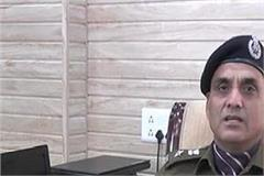 sirmaur police station sp