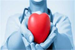 the largest organ transplant center in the state of bhopal