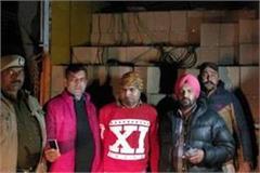 mobile wing amritsar caught 1150 boxes illegal liquor gurdaspur area