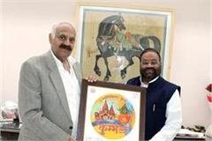 minister swamy prasad maurya invited the
