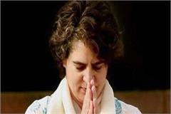 priyanka gandhi can start her political career by plunge into the ganges