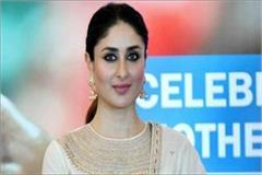will kareena kapoor contest lok sabha election from mp the actor answers