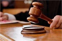 three accused got lifetime imprisonmnet in case of murder during jaat andolan
