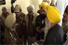 sikh history book case to be taken to court sirsa
